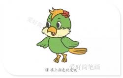简单又好看的小鸟简笔画教程