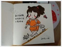 超简单男孩女孩简笔画