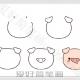 小猪怎么画简单又可爱