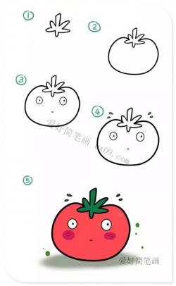 番茄怎么画简单又漂亮