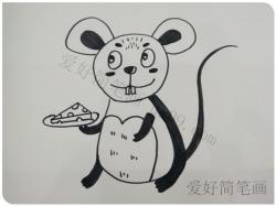 端着奶酪的卡通老鼠简笔画画法