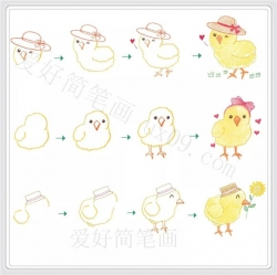 爱又简单的小鸡怎么画