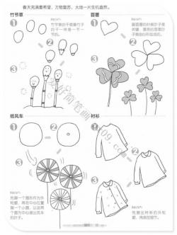 画画入门之关于春季的元素简笔画教程