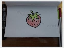 草莓简笔画图片 画法